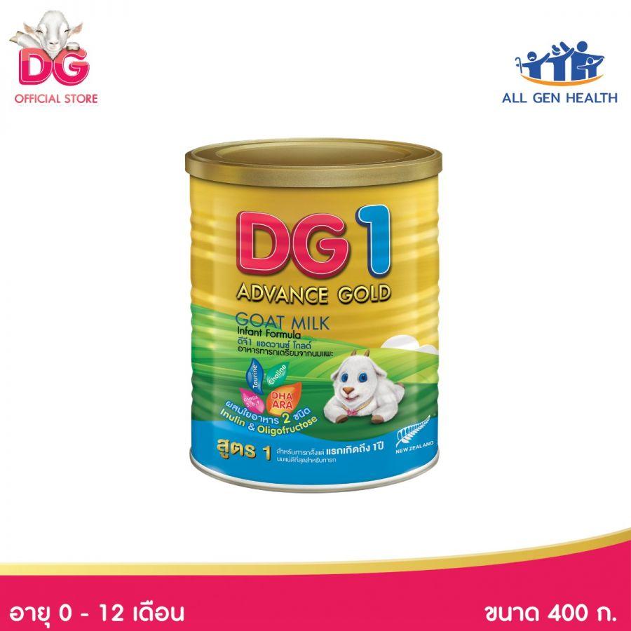 ดีจี1 แอดวานซ์ โกลด์ อาหารทารกเตรียมจากนมแพะ 400 กรัม