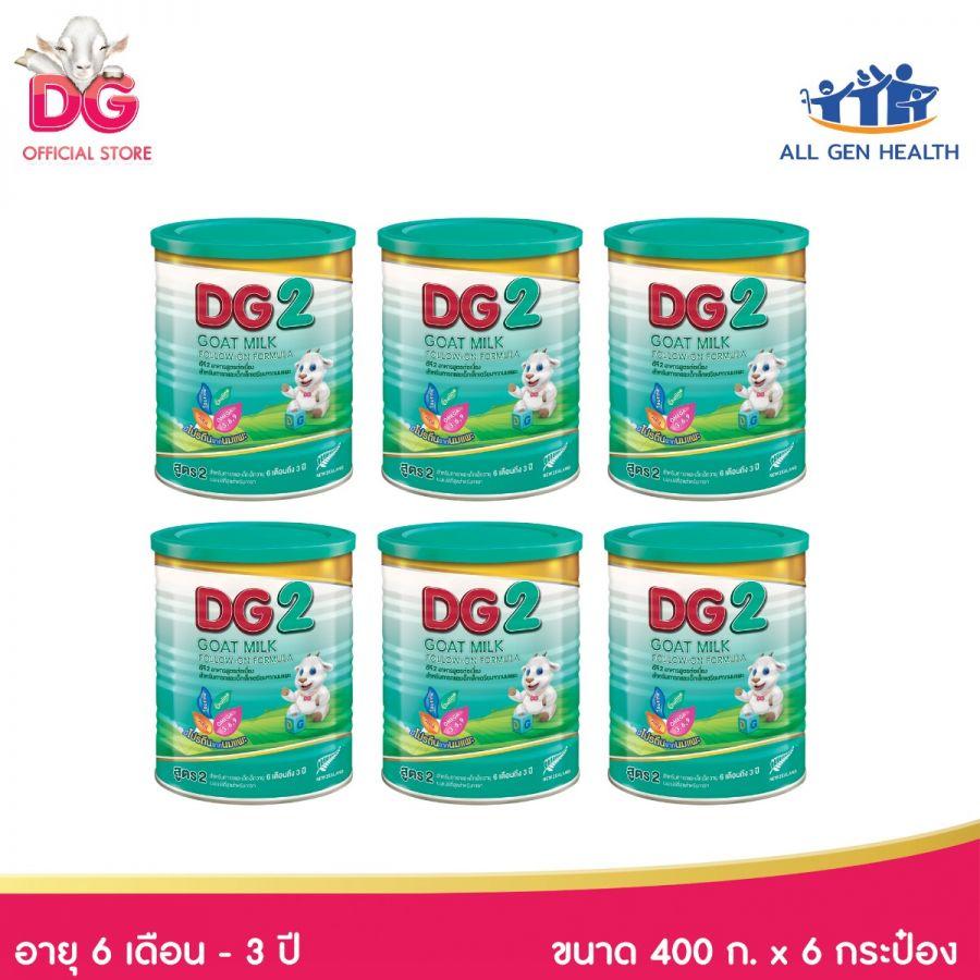 ดีจี2 อาหารสูตรต่อเนื่องสำหรับทารกและเด็กเล็กเตรียมจากนมแพะ 800 กรัม (แพ็ค 6 กระป๋อง)