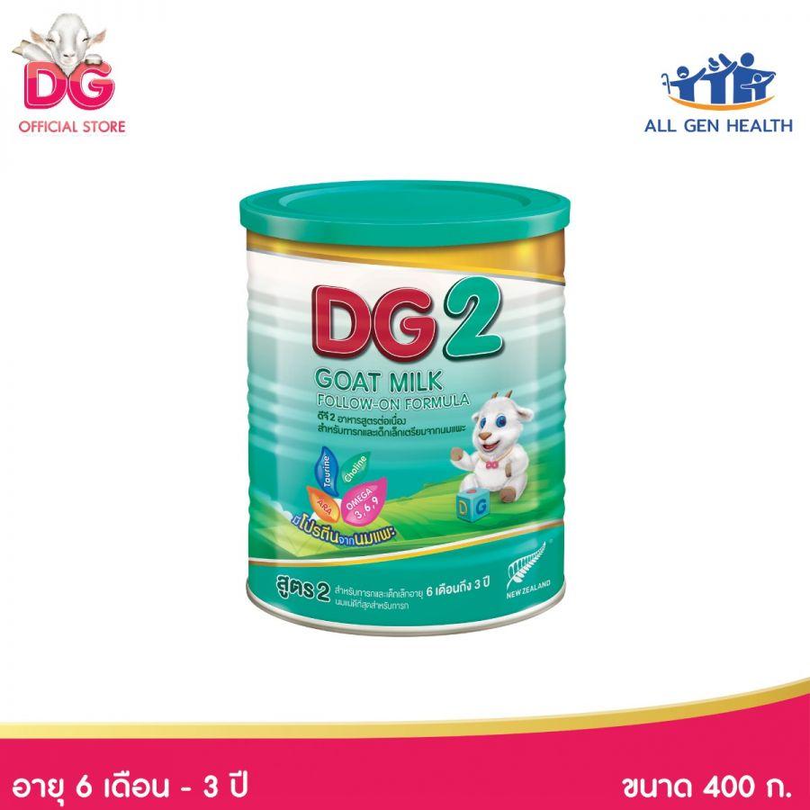 ดีจี2 อาหารสูตรต่อเนื่องสำหรับทารกและเด็กเล็กเตรียมจากนมแพะ 400 กรัม