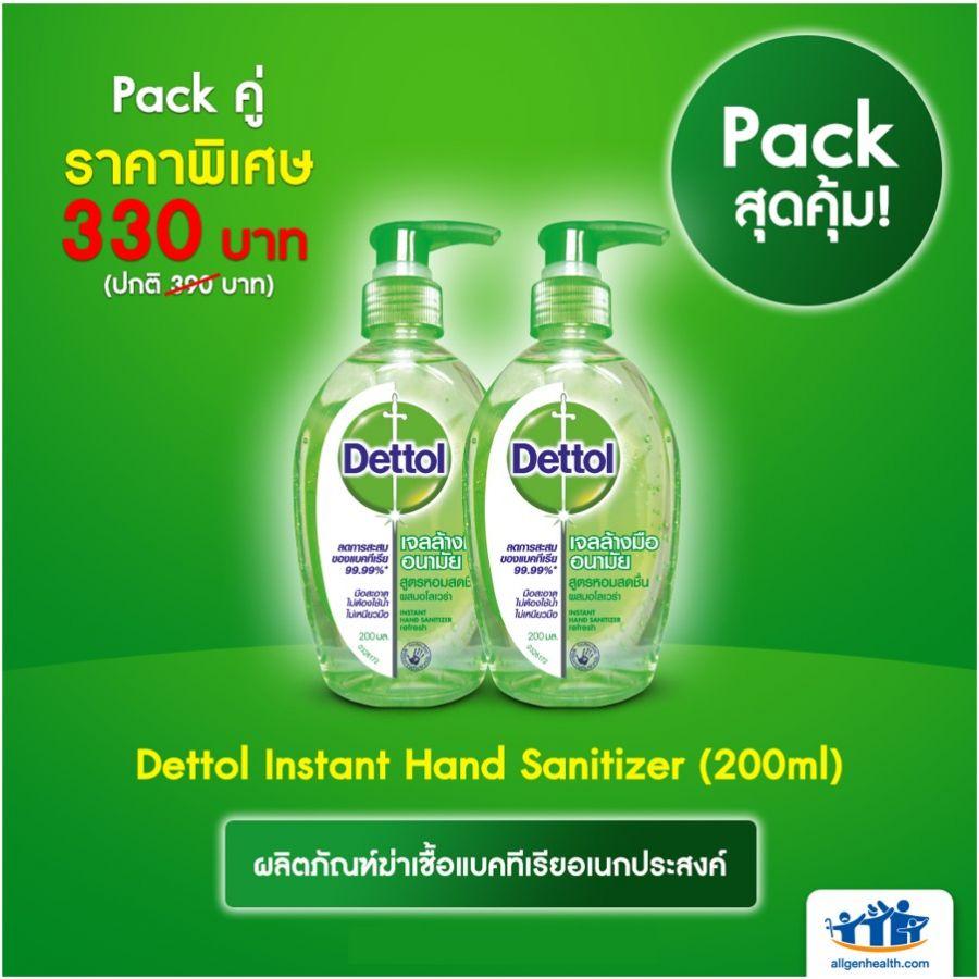 Dettol Instant Hand Sanitizer Refresh 200 ml. Pack 2-เดทตอล เจลล้างมือ อนามัย สูตรหอมสดชื่นผสมอโลเวล่า 200 มล. x2