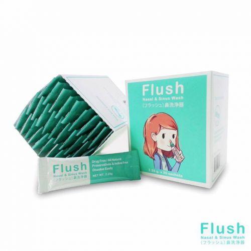 Flush Refill ผงโซเดียมคลอไรด์สำหรับเภสัชกรรม