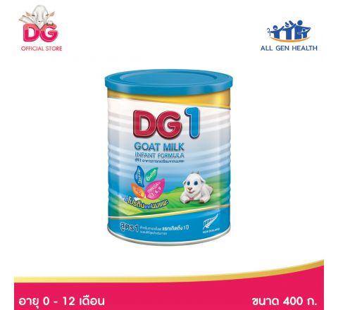 ดีจี1 อาหารทารกเตรียมจากนมแพะ 400 กรัม