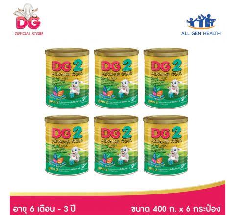 ดีจี2 แอดวานซ์ โกลด์ อาหารสูตรต่อเนื่องสำหรับทารกและเด็กเล็กเตรียมจากนมแพะ 400 กรัม (แพ็ค 6 กระป๋อง)