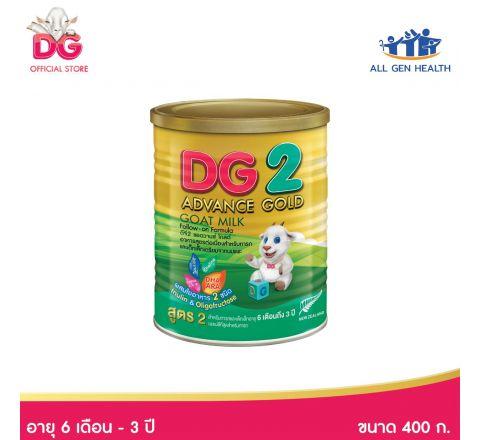 ดีจี2 แอดวานซ์ โกลด์ อาหารสูตรต่อเนื่องสำหรับทารกและเด็กเล็กเตรียมจากนมแพะ 400 กรัม