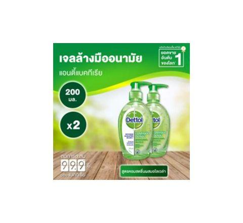 เดทตอล เจลล้างมือ อนามัย สูตรหอมสดชื่นผสมอโลเวล่า 200 มล. x2 Dettol Instant Hand Sanitizer Refresh 200 ml. Pack 2
