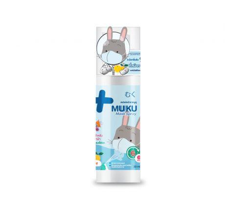 สเปรย์ฉีดหน้ากากอนามัย มุกุ (สำหรับผิวบอบบาง) กลิ่นส้มยูซุ   Muku Mask spray - 30 ML